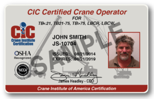 CIC sample certification